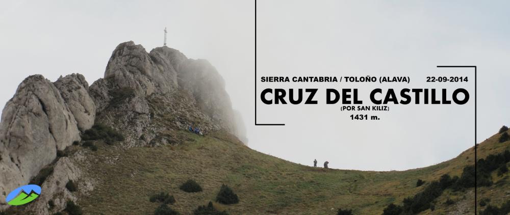 Cruz Castillo